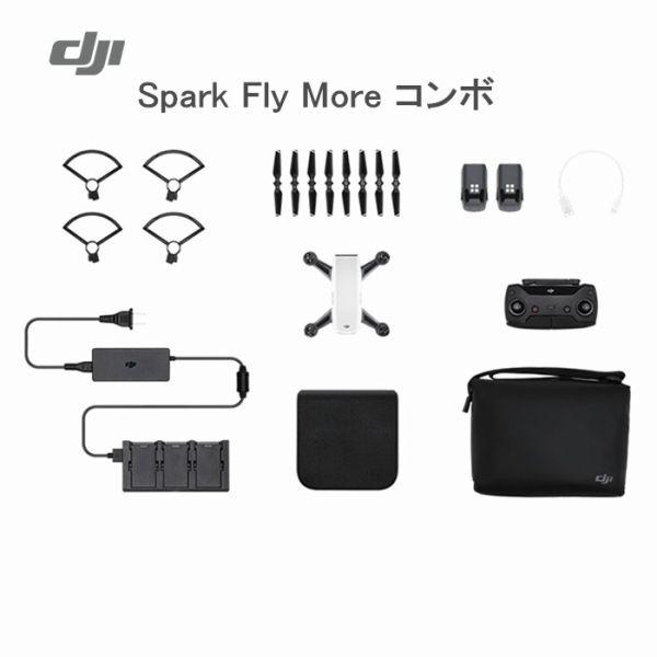 DJI Spark Fly More コンボ スパーク 1年間 DJI無料付帯保険付 ドローン カメラ付 小型 ミニドローン 国内正規品