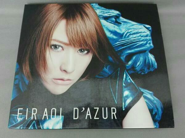 藍井エイル D'AZUR(初回生産限定盤)(Blu-ray Disc付) ライブグッズの画像