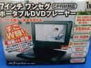 ★AIVN RV-700W ワンセグ ポータブルDVDプレーヤー 未使用★