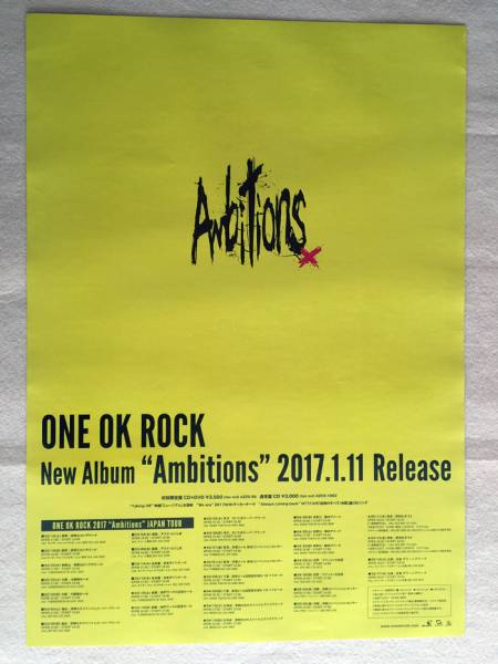 ONE OK ROCK Anbitions 最新CD ポスター