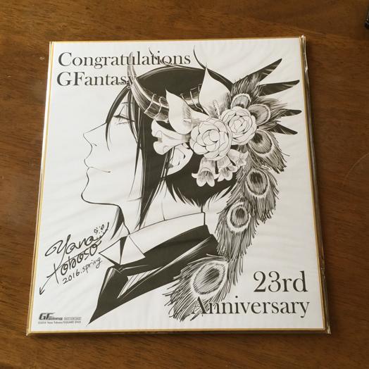 黒執事 応募者全員サービス 複製色紙 枢やな☆23周年記念 グッズの画像