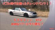 * that price . is hand . does not enter!* cheap start!* super rare!. talent V12 sound!* Tuned!*R129 SL6.0 genuine article AMG* new car price 2500 ten thousand!