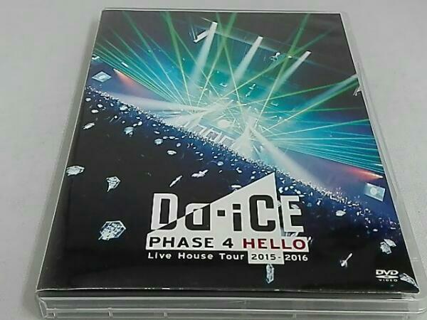 Da-iCE/Da-iCE Live House Tour 2015-2016-PHASE 4 HELLO-(通常版) ライブグッズの画像