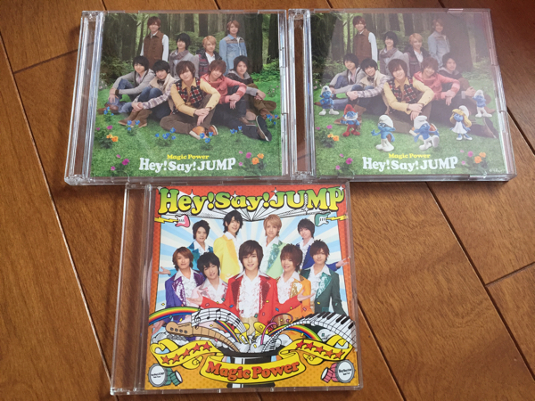 【 美品 】 Hey!Say!JUMP 全形態 3枚 セット Magic Power CD DVD