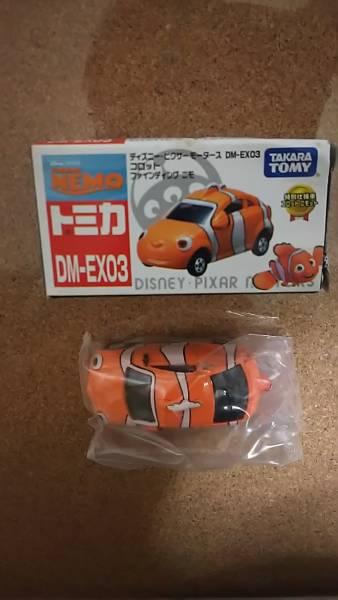 トミカ ディズニーモータース DM-EX03 コロット ファインディングニモ ディズニーグッズの画像