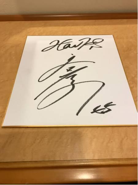 福岡ソフトバンクホークスの谷川原健太選手の直筆サイン色紙 グッズの画像