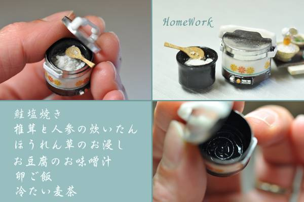 HomeWork◆昭和の朝_画像3