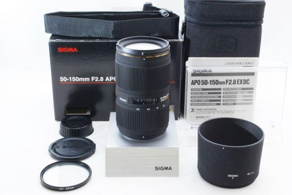 ☆美品☆ SIGMA シグマ 50-150mm F2.8 APO EX DC 元箱 付属品一式 Nikon用 ♯17071709