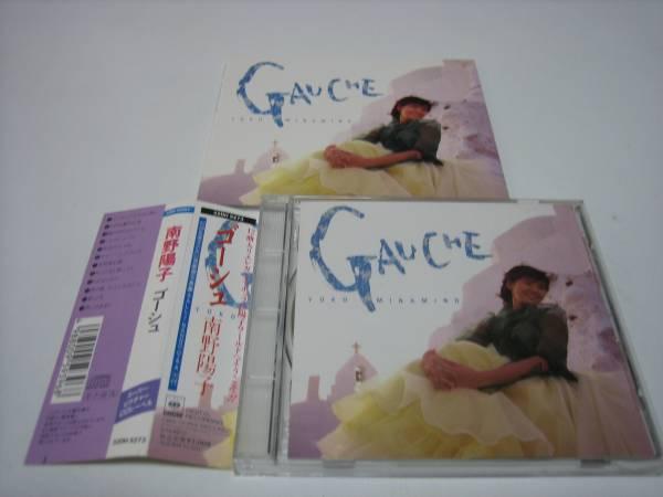 『CD』  南野陽子  ゴーシュ  初回生産 ピクチャーCD  ミニフォトブック付き  帯あり