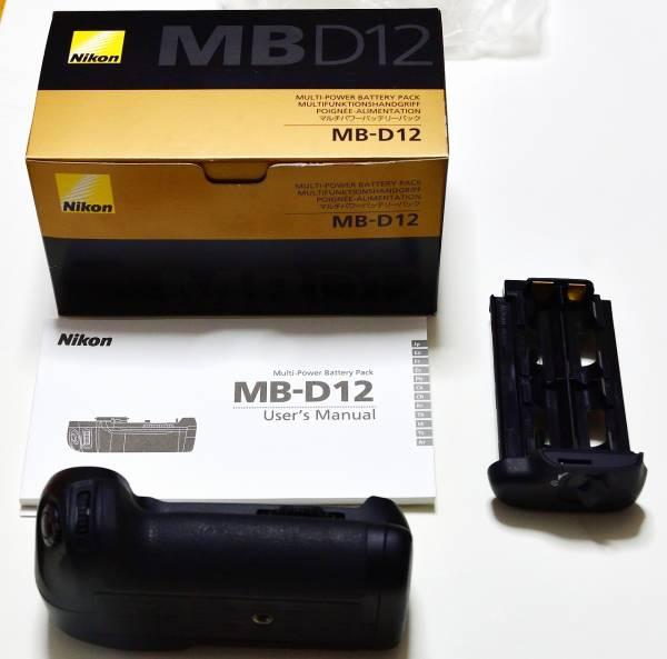 NIkon MB-D12 ジャンク? バッテリーグリップ中古実用品