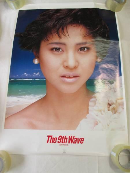 ポスター7■松田聖子 販促用 ポスター The 9th Wave■