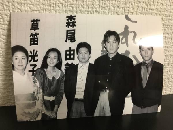 松田優作&森田芳光(それから)写真②