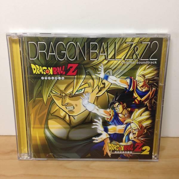 ★ドラゴンボールZ&Z2 オリジナル・サウンドトラック サントラ 影山ヒロノブ
