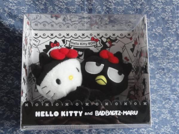 キティ バッドばつ丸 40TH グッズの画像