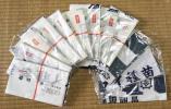 ●昭和レトロ 未使用未開封 手ぬぐい まとめて12枚 送料164円