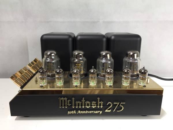 □■McIntosh マッキントッシュ  MC275LE  50周年275台限定モデル パワーアンプ ABH1521 付属品ほぼ完備 極美品□■