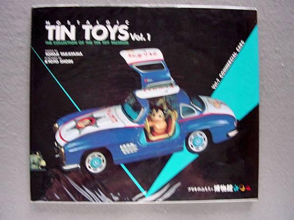 n3- 65. ブリキのおもちゃ博物館 「TIN TOYS VOL.1」