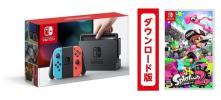 Amazon.co.jp限定 液晶保護フィルムEX付き 任天堂ライセンス商品 Nintendo Switch Joy-Con ネオン + スプラトゥーン2