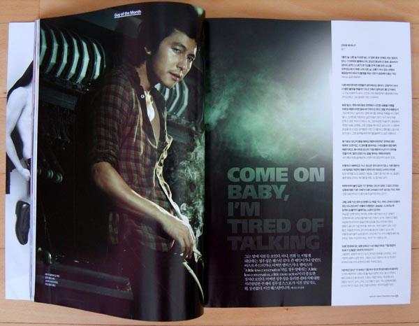 [チョン・ウソン] 韓国雑誌切り抜き 8P/2008年