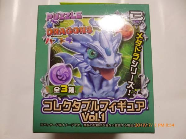 パズル&ドラゴンズ パズドラ コレクタブル フィギュア vol.1 ハイメタルドラゴン 新品 即決 グッズの画像