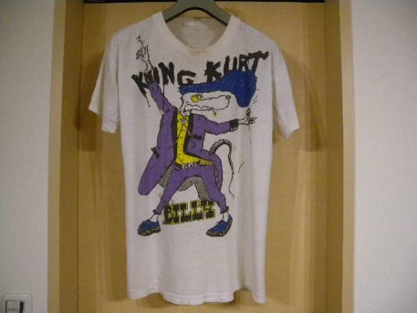 ヴィンテージ King Kurt Psychobilly キングカート サイコビリー
