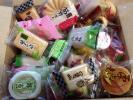1円~★訳あり★和菓子詰め合わせ★どっさり50個★お菓子 お