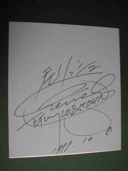 チェリッシュのサイン色紙