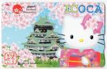 JR西日本 ハローキティ限定ICOCAカード 2017/08