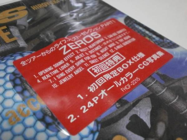 初回限定盤 access LIVE ZEROS SYNC-ACROSS JAPAN TOUR '93~'94 アクセス ライブゼロスシンクアクロスジャパンツアー 浅倉大介 貴水博之_画像1
