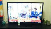 美品☆2013年製☆LED☆50インチ☆BS・110度CS・地上デジタルチューナー内臓ハイビジョン液晶テレビ☆