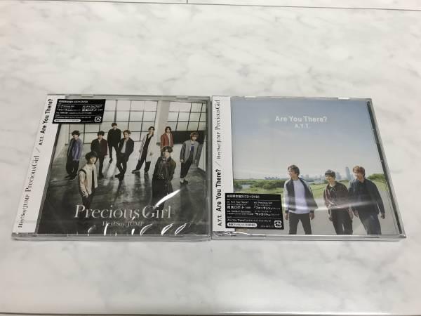 ★新品未開封★Hey!Say!JUMP/A.Y.T./Are You There? / Precious Girl CD+DVD付★初回限定盤 1+2★ コンサートグッズの画像