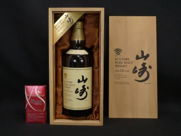 古酒 未開栓 サントリー山崎12年シングルモルトウイスキー750ml(1本) 木箱付 ②