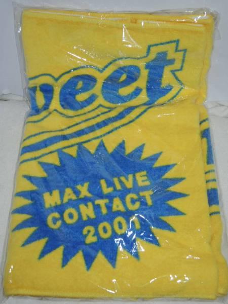 MAX ステージタオル 「MAX LIVE CONTACT 2001 Bitter 4 Sweet」 未使用
