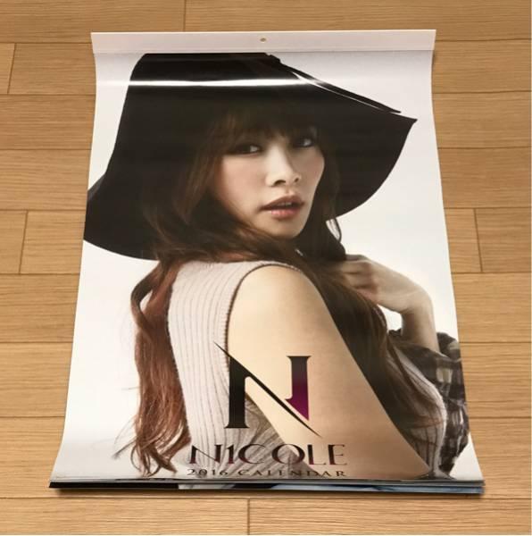KARA NICOLE ニコル 2016 カレンダー 7枚組 B3サイズ