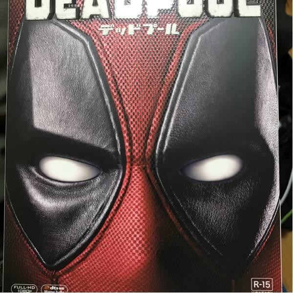 デッドプール DVD&Blu-ray 新品未使用品送料無料