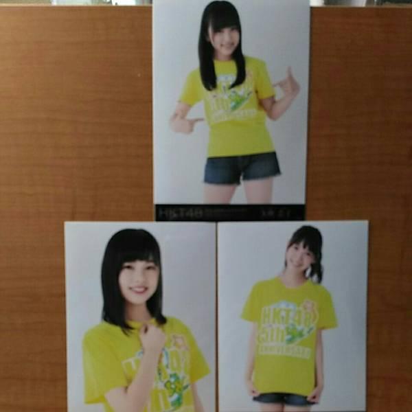HKT48 5周年DVD 特典生写真3枚組 【矢吹奈子、地頭江音々、田中菜津美】 ライブグッズの画像