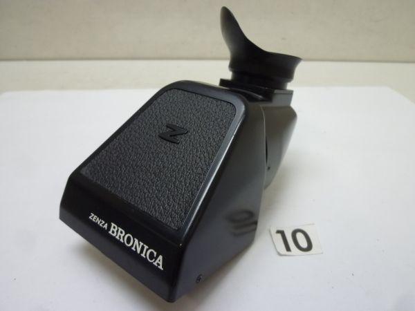 S2222GC ZENZA BRONICA ETR プリズムファインダー ジャンク 消費税込