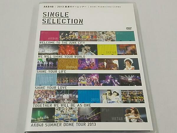 AKB48/AKB48 2013 真夏のドームツアー~まだまだ、やらなきゃいけないことがある~SINGLE SELECTION ライブ・総選挙グッズの画像