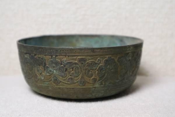 銅造 仏具 碗 検仏教美術仏像寺社装飾品密教法具チベット珍品希少骨董オブジェ