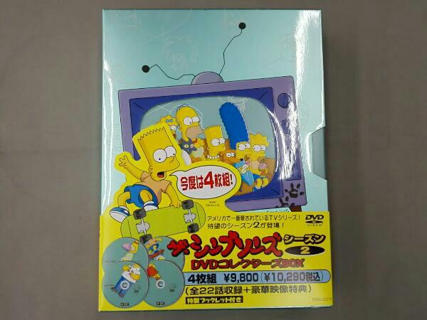 美品 ザ・シンプソンズ シーズン2 DVDコレクターズBOX グッズの画像