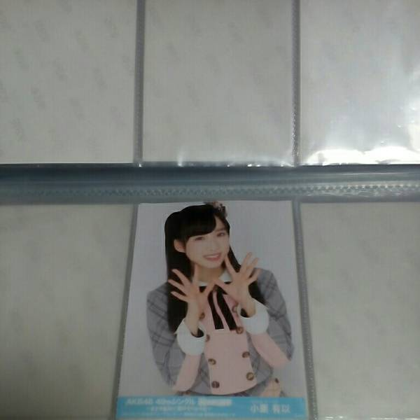 AKB48小栗有以49thシングル選抜総選挙グループイベントver生写真 ライブ・総選挙グッズの画像