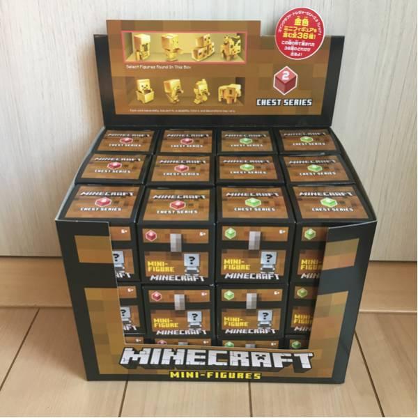 【新品未開封】マインクラフト トレジャーシリーズ2 BOX36個入(レッド18個 グリーン18個) minecraft グッズの画像