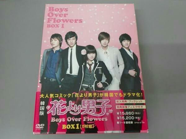 クヘソン 花より男子~Boys Over Flowers DVD-BOX1 グッズの画像