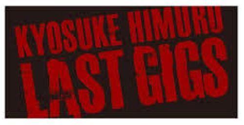 即決!完売品 氷室京介 COMPLETE FILM OF LAST GIGS バスタオル 赤 黒 KYOSUKE HIMURO シンクロニシティ フィルムコンサートツアーに!新品
