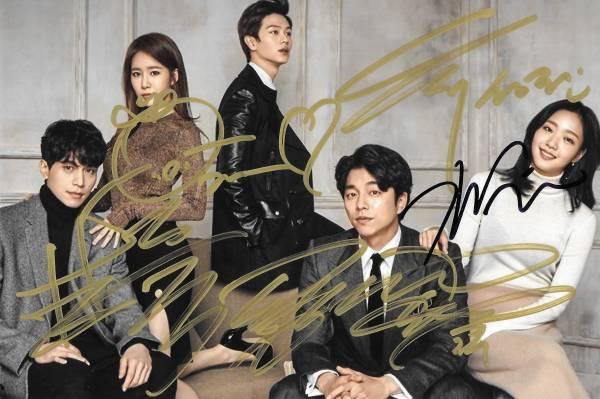 ★コン・ユ&イ・ドンウク★「鬼(トッケビ)」主役全員直筆サイン入り 公式生写真 631