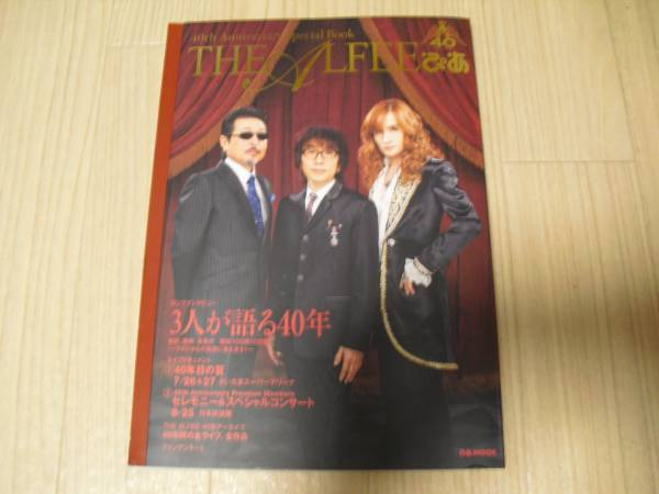 THE ALFEE★40th Anniversary ぴあ Special Book