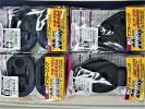 ☆ランサーエボリューション用 マフラーリング1台分 【未使用】【新品】【ランエボ】