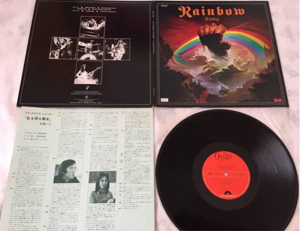 【LP】 ブラックモアズ・レインボー ★BLACKMORE'S RAINBOW  『虹を翔る覇者 RAINBOW』_画像3
