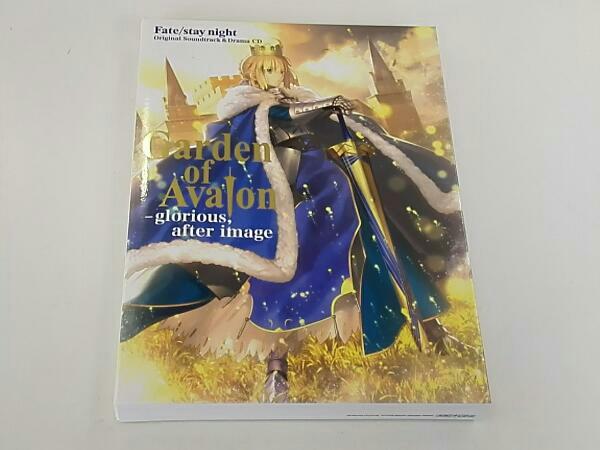 帯あり (アニメーション) Fate/stay night Original Soundtrack&Drama CD Garden of Avalon - glorious,after image グッズの画像