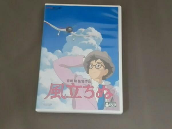 風立ちぬ ジブリ 宮崎駿(原作、脚本、監督) DVD2枚組特典ディスク付き グッズの画像